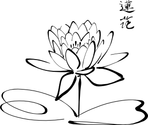 The Lotus Sutra